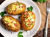 Запечени пълнени картофи с кашкавал, бекон и пресен лук на фурна